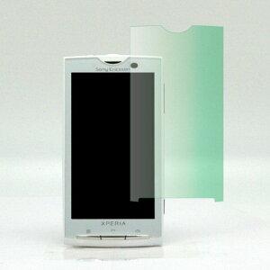 M【送料無料】 ASDEC 【指紋が目立たない/AF&AG液晶保護フィルム】 docomo Smartphone Xperia(SO-01B)専用☆FG-SO01B★|1402CHZM^