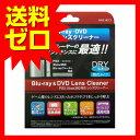 アンサー Blu-ray&DVDレンズクリーナー ANS-H013【送料無料】 1603ANTM^