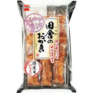 岩塚製菓 田舎のおかき まろやか醤油 1パック (9本)