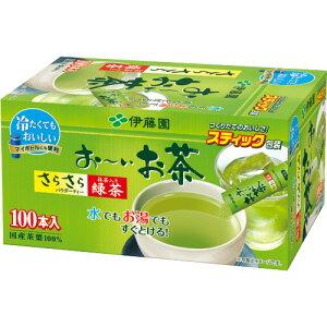 伊藤園 おーいお茶 さらさら抹茶入り緑茶 スティック 0.8g 1箱 (100本)