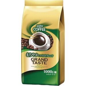 キーコーヒー グランドテイスト まろやかなマイルドブレンド 1000g (粉) 1袋
