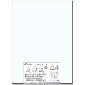 長門屋商店 OAマルチケント紙 美彩紙 A4 128g/m2 ナ-932 1パック (100枚)