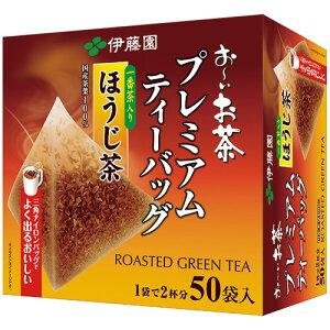 伊藤園 おーいお茶 プレミアムティーバッグ 一番茶入りほうじ茶 1.8g 1箱 (50バッグ)