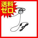 エレコム ヘッドセット マイク PS4対応 USB 両耳 ネックバンド 1.8m HS-NB05USV USBヘッドセットマイクロフォン / 両…