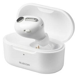 エレコム ELECOM Bluetoothヘッドセット 片耳(左右対応) 小型 充電ケース付き MEMSマイク 通話可能 音量ボタン付き web会議 ホワイト ケース着脱自動ON/OFF LBT-HSC32MPWH
