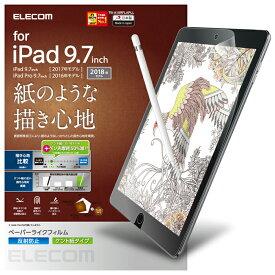iPad 9.7inch / 保護フィルム / ペーパーライク / ケント紙タイプ 専用品・iOS以外 ( タブレットフィルム ) エレコム ELECOM TB-A18RFLAPLL