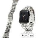 Apple Watch 44mm / ステンレスバンド / 7連 / シルバー 専用品・watchOS ( バンド・ケース ) エレコム ELECOM AW-44B…