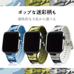 AppleWatch44/42mm/シリコンバンド/イントレチャート/ブラック専用品・watchOS(バンド・ケース)エレコムELECOMAW-44BDSCIBK