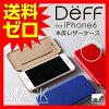 iPhone 6箱iPhone6笔记本笔记本型情况书皮革Deff GENUINE LEATHER COVER MASK DCS-CIP6GLBK DCS-CIP6GLRD DCS-CIP6GLCA DCS-CIP6GLBR DCS-CIP6GLBU|1702DFZT^