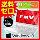 ノートパソコン 新品 Office付き Windows10 富士通 FMV LIFEBOOK AH30 デュアルコアCPU 15.6型ワイド Microsoft...