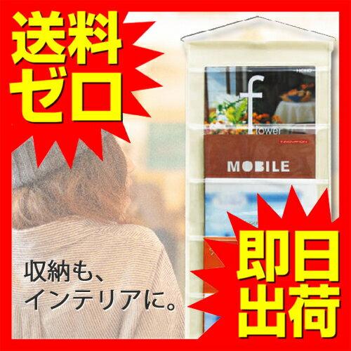 ウォールポケット A4サイズ ポケット7P キナリ サキ おしゃれ かわいい 壁掛け 帆布 日本製【あす楽】|1702KBZT^