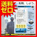 履歴書用紙 ( 転職用 ) A4 コクヨ シン-7N ※商品は1点 ( 個 ) の価格になります。 【 即日出荷 】