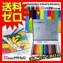 サクラクレパス FY18 色鉛筆 クーピーペンシル18色(缶入り)※商品は1点(個)の価格になります。