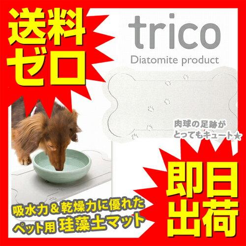 trico 珪藻土 ペット用バスマット グレー CTZ-2-01