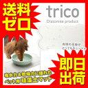 trico 珪藻土 ペット用バスマット グレー CTZ-2-01 【 あす楽 】