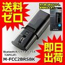【送料無料 即日出荷】 エレコム ワイヤレスマウス Bluetooth 静音 クリック音95%軽減 モバイル 3ボタン 充電式リチウムイオン電池 CAPCLIP...