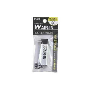 プラス ER-060WP プラスチック消しゴム ダブルエアイン ブラック 11g 【20個セット】