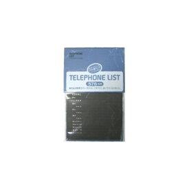 コクヨ ワ-22NB 電話帳 576名 ブルー ※商品は1点 ( 個 ) の価格になります。