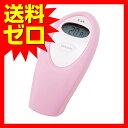 KaiHouse SELECT 非接触で測れる赤外線温度計 DH-7280 【送料無料】