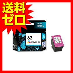 HP62インクカートリッジカラーヒューレット・パッカード☆C2P06AA★【送料無料】【あす楽】|1202SNZC^