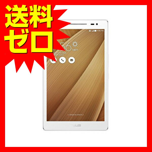 ZenPad 7.0(7インチ/シルバー/Android 5.1.1/Qualcomm Snapdragon 210/RAM 2GB/LTE対応) ASUS JAPAN☆Z370KL-SL16★【送料無料】【あす楽】|1202SNZC^