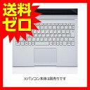 エレコム キーボード防塵カバー/ノート用/Surface Book対応 【あす楽】【送料無料】|1302ELZC^