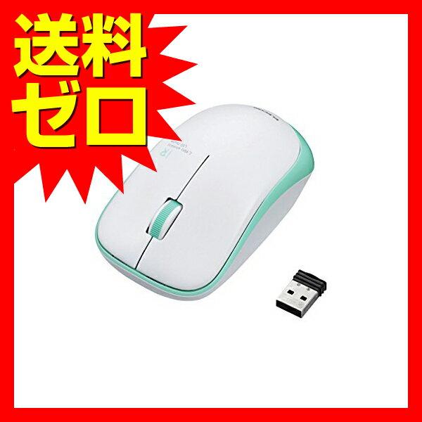 エレコム ワイヤレスマウス 3ボタン 省電力 グリーン M-IR07DRGN IRマウス / ENELOシリーズ / 無線 / 3ボタン / グリーン 【 あす楽 】 【 送料無料 】 ELECOM