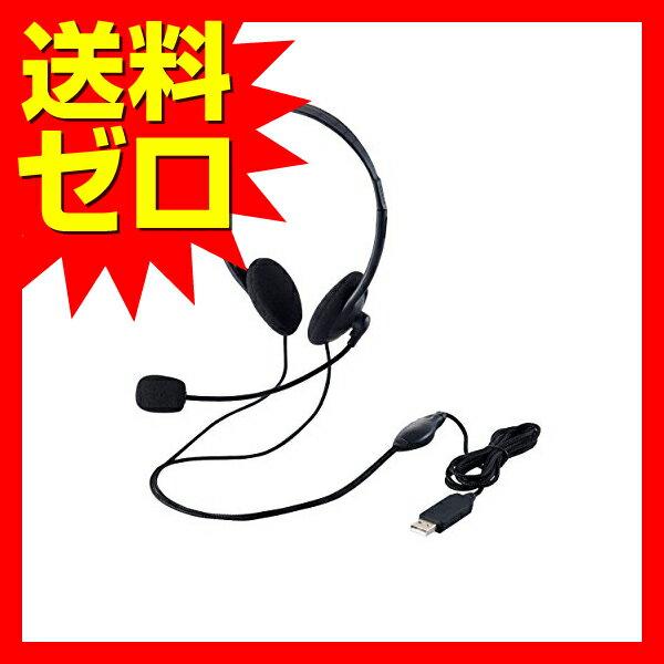 エレコム USBヘッドセットマイクロフォン/両耳オーバーヘッド/1.8m☆HS-HP27UBK★【あす楽】【送料無料】|1302ELZC^