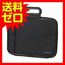 17590013a2 エレコム インナーバッグ ノートパソコンケース 衝撃吸収 ZEROSHOCK 取っ手付 11.6 ブラック 8.9 / 10.1