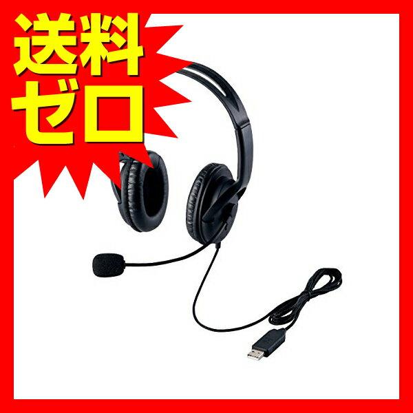 エレコム USBヘッドセットマイクロフォン/両耳オーバーヘッド/片出しケーブル/1.8m☆HS-HP28UBK★【あす楽】【送料無料】|1302ELZC^