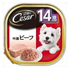 14歳 吟選ビーフ 100g ドッグフード ドックフート 犬 イヌ いぬ ドッグ ドック dog ワンちゃん※商品は1点 ( 個 ) の価格になります。