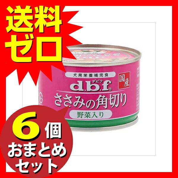 ささみの角切り 野菜入り150g ≪おまとめセット【6個】≫