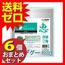 恵デグー300g ≪おまとめセット【6個】≫