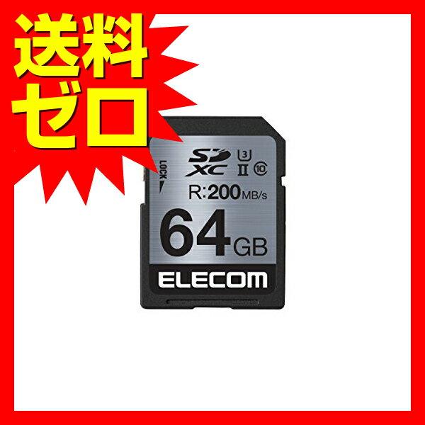 エレコム SDXCカード 64GB UHS-II U3対応 class10 データ復旧サービス MF-FS064GU23R SDXCカード 200MB / s 【 あす楽 】 【 送料無料 】 ELECOM