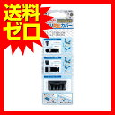 N3DS用ホコリ防止カバ- AL 3DS/3DSLL/New3DS/New3DSLL
