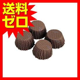 貝印 チョコレート 型 紙製チョコ型 水玉 40枚入 kai House SELECT DL-6186