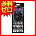 PS4/PS4CUH-2000 PS4用エイムアシスタンス AL ALG-P4ASST