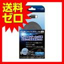 PS4用 フラットLANケーブル3m カテゴリ6 ( ブラック ) ANS-H045