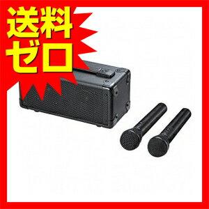 サンワサプライ ワイヤレスマイク付き拡声器スピーカー☆MM-SPAMP7★【送料無料】【あす楽】|1302SAZC^