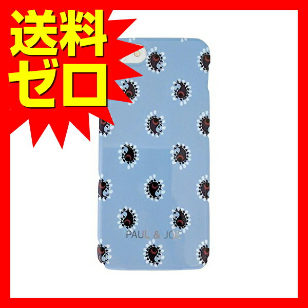 iPhone 7 ケース PAUL&JOE TPU エアージェイ アイフォン7 TPU Case - Cashmere