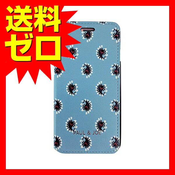 iPhone 7 Plus ケース PAUL&JOE PU エアージェイ アイフォン7 プラス PU Booktype Case - Cashmere