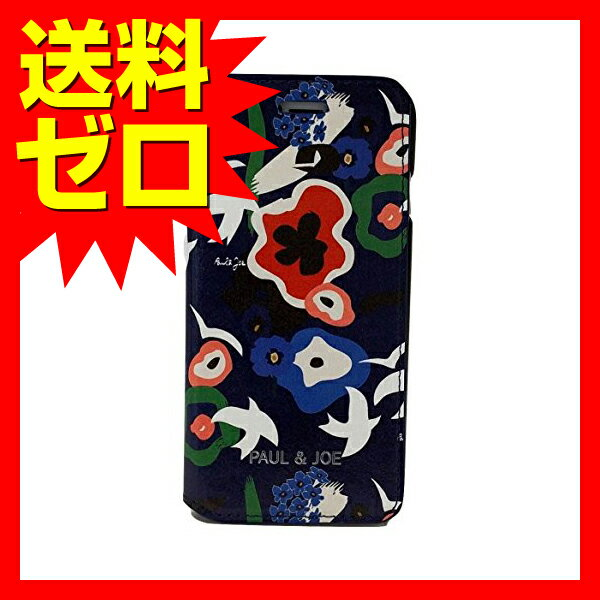 iPhone 7 Plus ケース PAUL&JOE PU エアージェイ アイフォン7 プラス Booktype Case - Fauvisme