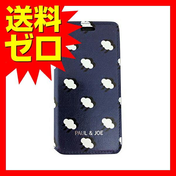 iPhone 7 Plus ケース PAUL&JOE PU エアージェイ アイフォン7 プラス Booktype Case - Nuage