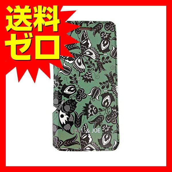 iPhone 7 Plus ケース PAUL&JOE PU エアージェイ アイフォン7 プラス Booktype Case - Papillon