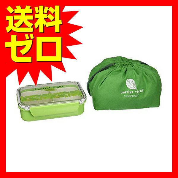タケヤ 弁当箱 リーフレットタイトランチBOX (中子 巾着付き) LB-500 / B グリーン