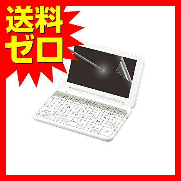エレコム 電子辞書フィルム/SHARP/2017☆DJP-TP029★【送料無料】|1602ELTM^