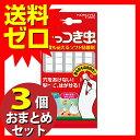 コクヨ プリット ひっつき虫 タ-380NTVで紹介 雑誌で紹介 人気商品 貼ってはがせる 何度でもつかえる ソフト粘着剤※商品は1点(本)の価格になります。