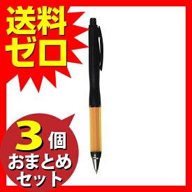 ゼブラ エアーフィットライトS BA61-OR オレンジ おまとめセット【 3個 】
