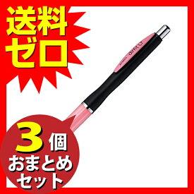 エアーフィットライトS シャープ ピンク P-MA61-P おまとめセット 【 3個 】