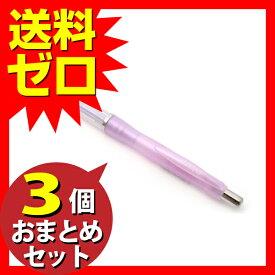 ゼブラ エアーフィットライト シャープペン パールバイオレット おまとめセット【 3個 】